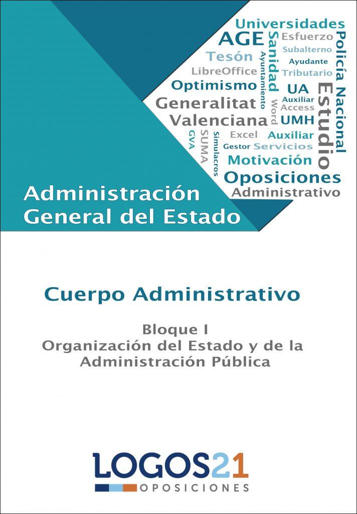 Portada libro Oposiciones AGE Bloque I
